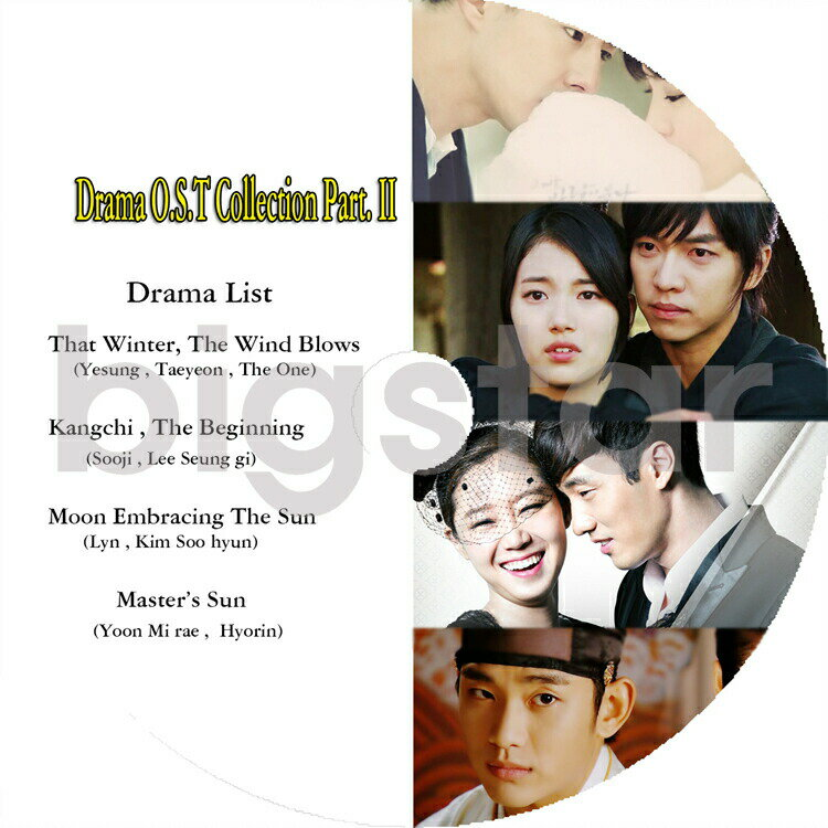 【韓流Drama】☆★Drama O.S.T Collection Part.2 ★韓国ドラマ O.S.T 収録DVD☆★Yesung Taeyeon Sooji hyoryn ☆【韓国ドラマ O.S.T DVD】