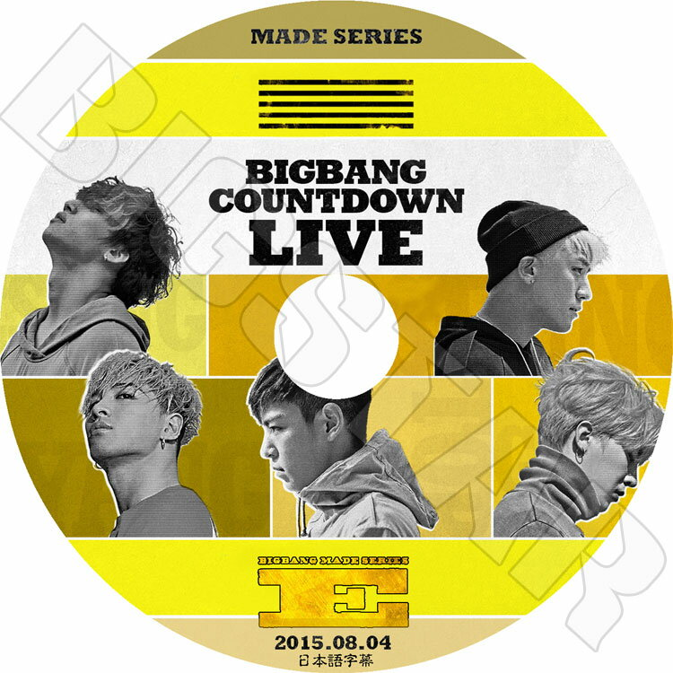 【K-POP DVD】☆★BIGBANG COUNT DOWN LIVE E (2015.08.04)★【日本語字幕あり】【BIGBANG 番組DVD】