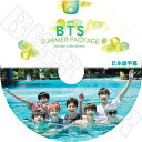 【K-POP DVD】☆★BTS Summer Package☆【日本語字幕あり】【BTS DVD】