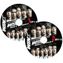 【K-POP DVD】☆★WIN : Who Is Next EP1-EP11完 SET【2枚】【日本語字幕あり】【BIGBANG 2NE1WINNER iKO...