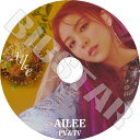 【K-POP DVD】☆★AILEE 2019 PV&TVセレクト★Room Shaker Home If You Mind Your Own Business【AILEE エイリー KPOP…