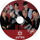 【K-POP DVD】☆★ASTRO 2021 PV&TV セレクト★One Knock Blue Flame All Night Always You【アストロ ジンジン チャ…
