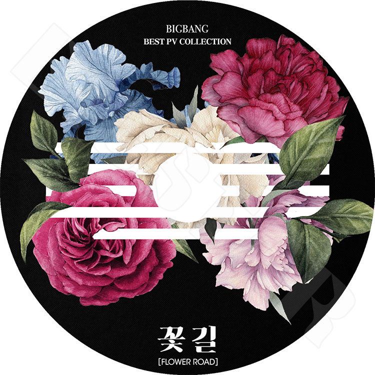 【K-POP DVD】☆★BIGBANG 2018 BEST PV COLLECTION★FLOWER ROAD MADE FULL ALBUM FXXK IT LAST DANCE LET'S NOT FALL IN LOVE SOBER ZUTTER【ビックバン ジードラゴン(GD) ソル(テヤン) トップ スンリ ディライト(デソン) KPOP DVD】