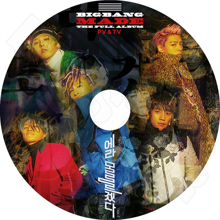 【K-POP DVD】☆★BIGBANG 2016 MADE THE FULL ALBUM PV&TV★FXXK It Last Dance Let's Not Fall In Love【ビックバン ジードラゴン GD ソル(テヤン) SOL トップ TOP スンリ V.I ディライト(デソン) D-LITE KPOP DVD】