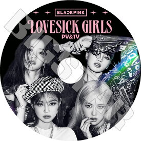 【K-POP DVD】☆★Black Pink 2020 PV&TV セレクト★Lovesick Girls HOW YOU LIKE THAT ICE CREAM【ブラックピンク ジェニ ジス ロゼ リサ KPOP DVD】