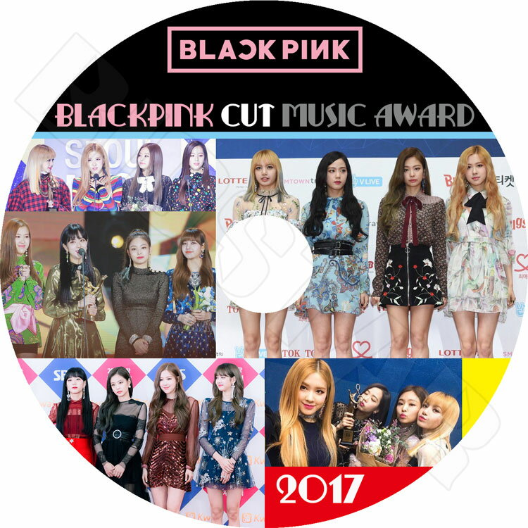【K-POP DVD】☆★Black Pink 2017 MUSIC AWARD CUT★MAMA SBS GDA Seoul Awards 他★【ブラックピンク ジェニ ジス ロゼ リサ KPOP DVD】