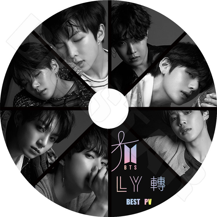 【K-POP DVD】☆★BTS 防弾少年団 2018 BEST PV COLLECTION★Fake Love MIC Drop DNA Come Back Home Not TodaySpring Blood Sweat&Tears Young Forever【防弾少年団 バンタン少年団 ラップモンスター シュガ ジン ジェイホープ ジミン ブィ ジョングク KPOP DVD】