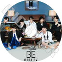 【K-POP DVD】☆★BTS 防弾少年団 2019 BEST PV COLLECTION★Heartbeat Boy With Luv IDOL Fake Love【防弾少年団 バ…