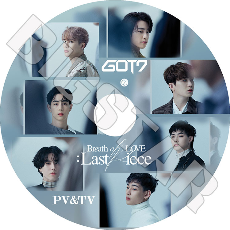 【K-POP DVD】☆★GOT7 2017 PV&TV セレクト★You Are Never Ever Hard Carry Fly See the Light Confession Song If You Do Just right Stop stop it【ガットセブン ジェイビー ジュニア マーク ジャクソン ヨンジェ ベムベム ユギョム KPOP DVD】