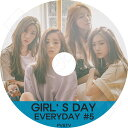 【K-POP DVD】☆★Girls Day 2017 PV&TV セレクト★I`ll Be Yours Ring My Bell Hello Bubble I...