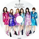 【K-POP DVD】☆★Hello Venus 2017 PV&TV セレクト★Mysterious I'm ill Wiggle Wiggle Sticky Sticky Where Are You…