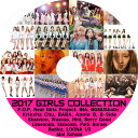 【K-POP DVD】☆★2017 GIRL`S COLLECTION★【P.O.P real Girls Project Ina BABA Apple B W...