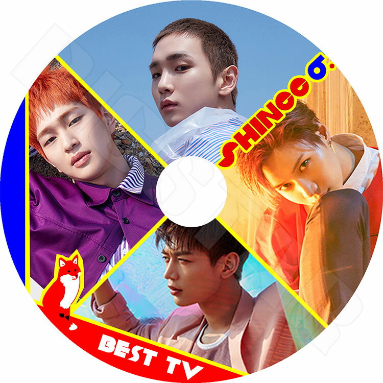 【K-POP DVD】☆★SHINee 2018 TV セレクト★Our Page Tonight I Want You All Day All Night 1 Of 1 View Good Evening 【SHINee シャイニー シャイニー オンユ ジョンヒョン キー ミンホ テミン KPOP DVD】