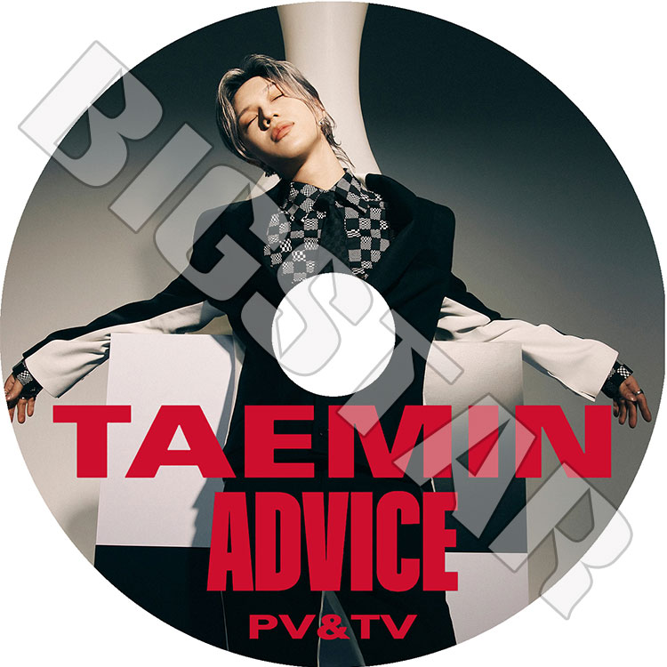 【K-POP DVD】☆★TAEMIN 2019 PV&TVセレクト★WANT Day And Night Thirsty Move Press Your Number Danger ACE Concept【SHINee シャイニー テミン KPOP DVD】