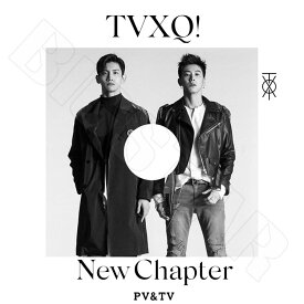 【K-POP DVD】☆★東方神起 2018 PV&TV セレクト★Love Line The Chance Of Love Drop In A Different Life Rise As One Champagne【TVXQ ユンホ ユノ チャンミン マックス KPOP DVD】