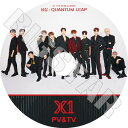 【K-POP DVD】☆★X1 2019 PV&TV セレクト★Flash I`m Here For You Like Always【エックスワン ヨハン ウソク スンウ…