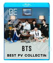 【Blu-ray】☆★BTS 2020 BEST PV COLLECTION★Dynamite With Me Life Goes On【防弾少年団 バンタン少年団 ラップモ…
