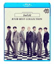 【Blu-ray】☆★BTOB 2017 BEST COLLECTION★Movie I'll Be Your Man Remember That Way Ba...