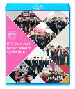 【Blu-ray】☆★BTS 2013-2017 MUSIC AWARD CUT★MAMA KBS MBC SBS GDA Seoul Awards 他【防弾少...