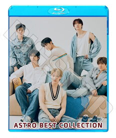 【Blu-ray】☆★ASTRO 2021 BEST COLLECTION★ONE Knock Blue Flame All Night Always You【アストロ ジンジン チャウヌ ラッキー ユンサンハ ムンビン エムジェイ(MJ) ブルーレイ KPOP DVD】【メール便は2枚まで】