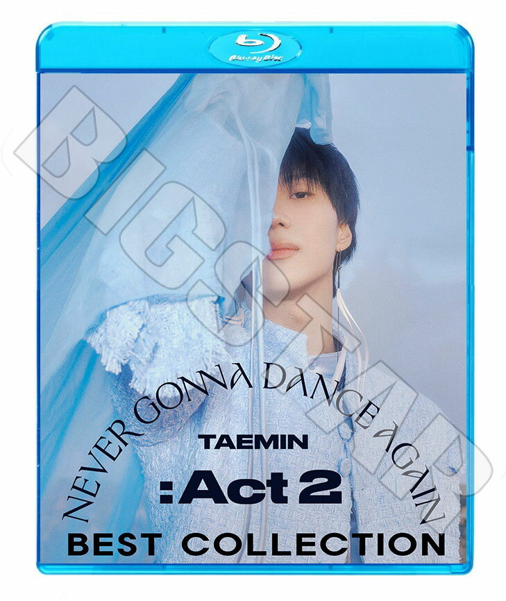 【Blu-ray】☆★TAEMIN 2017 BEST Collection★Move Press Your Number Danger ACE Concept【シャイニー テミン ブルーレイ KPOP DVD】【メール便は2枚まで】