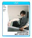 【Blu-ray】☆★JONGHYUN 2017 BEST COLLECTION★Lonely She Is End Of A Day Crazy Deja-B...