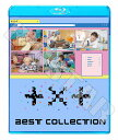 【Blu-ray】☆★TXT 2020 BEST COLLECTION★Blue Hour We Lost The Summer【TOMORROW X TOGETHER トゥモローバイトゥ…