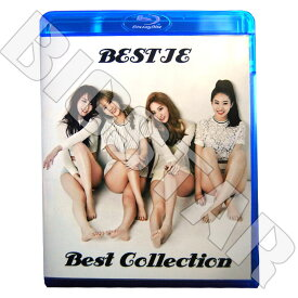 Blu RayBESTie BEST Collection 2015Excuse Me Hot Baby