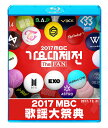 【Blu-ray】☆★2017 MBC 歌謡大祭典★EXO BTS Wanna One Red Velvet Got7 EXID TWICE Gfriend Lovelyz Seventeen Win…