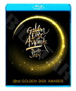 【Blu-ray】☆★32nd 2018 Golden Disk Awards Day1-2★BTS EXO SUPER JUNIOR TWICE SEVENTEEN TAEYEON IU BTOB WANNA…