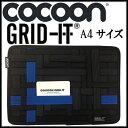 [メール便送料無料]【Cocoon】 ガジェット&デジモノアクセサリ固定ツール 「GRID-IT!」 A4サイズ.登山リュック用・整理用.収納ツール…
