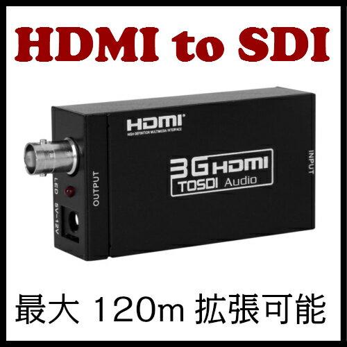 [送料無料]「HDMI to SDI変換器 」ミニ3G HDMI to SDI/HDMI→ SDI コンバーター /High転送レート/HDV-S009/SD-SDI/HD-SDI/3G-SDI/防犯カメラなど/防犯システム/セキュリティ★レビューを書いて次回使用するクーポンGET★