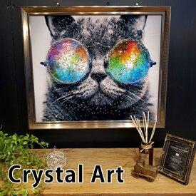 【送料無料】アニマル クリスタルアートパネル アートパネル インテリアパネル 水晶絵 イヌ ネコ キリン フクロウ 動物