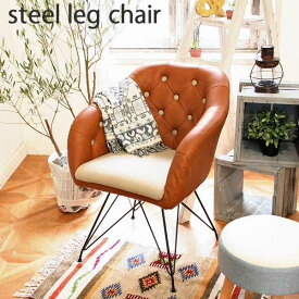 steel leg chair スチールレッグチェア チェア イス 椅子 パソコンチェア デスクチェア オフィスチェア アンティーク レトロ 北欧
