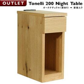 【訳あり】センベラ トネリ200ナイトテーブル オークナチュラル 節あり NA (1812267-3) 塗装ムラ 2口コンセント付き ベッドサイドにあると便利なナイトテーブル