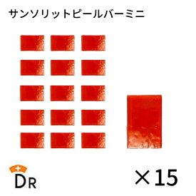 【15個セット】サンソリット スキンピールバーティートゥリー ミニサイズ(脂性肌・ニキビ肌用)