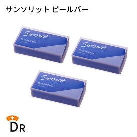 【3個セット】サンソリット スキンピールバー青 マイルド(135g) 敏感肌・乾燥肌用[※送料込み価格※]