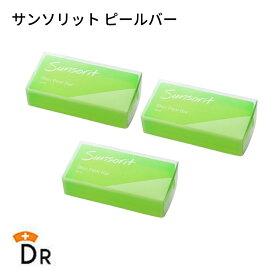 【3個セット】サンソリット スキンピールバー緑 AHA (135g) 普通肌・混合肌用[※送料込み価格※]