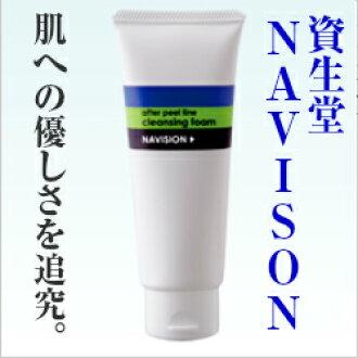 Shiseido Navision cleansing foam 120 g (cleanser)