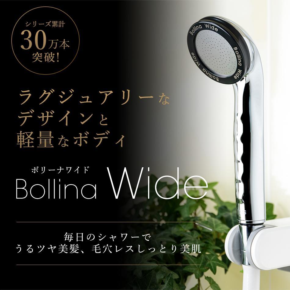 【10倍ポイント】ボリーナワイド シルバー(ヘッドワイドタイプ)TK-7007-SL/シルバー 田中金属 日本製