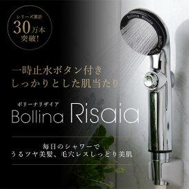 ボリーナリザイア(ワンタッチ止水機能付き)シルバー/TK-7150-SL 田中金属 日本製