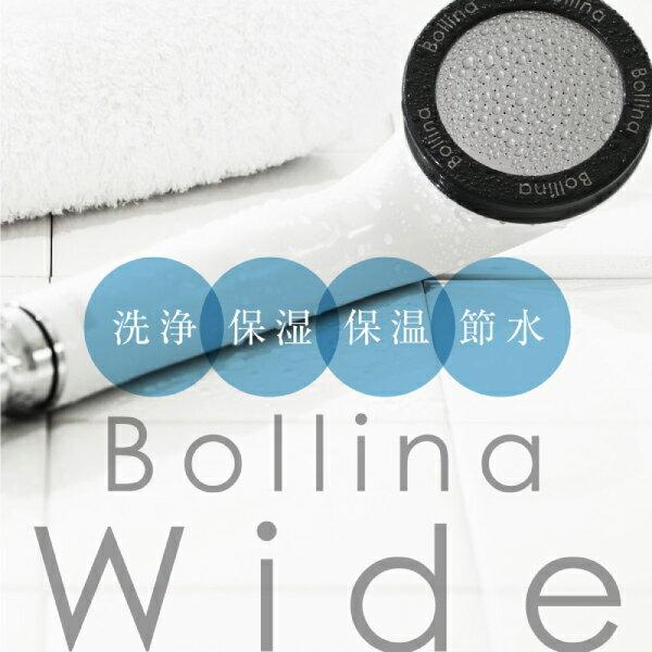 【あす楽】ボリーナワイド ホワイト (ワイドヘッドタイプ)TK-7007/ホワイト 田中金属 日本製