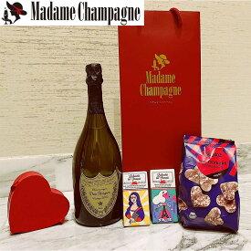 【送料無料】ドン・ペリニヨン2010&チョコレートギフトセット[C]  正規品保証 バレンタイン2021 シャンパン
