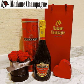 【送料無料】シャンパン&ブリザーブドフラワーボックスギフトセット[E]  バレンタイン2021  ツァリーヌ キュべ・プレミアム ブリュット