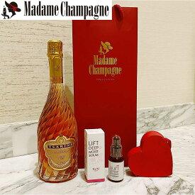 【送料無料】シャンパン&プレミアム美容液ギフトセット[F]  バレンタイン2021  ツァリーヌ キュべ・プレミアム ブリュット