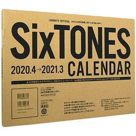 【中古】SixTONES カレンダー 2020.4→2021.3◆C【即納】【コンビニ受取/郵便局受取対応】