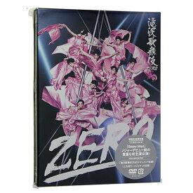 滝沢歌舞伎ZERO(DVD初回生産限定盤)◆新品Ss【即納】【ゆうパケット/コンビニ受取/郵便局受取対応】