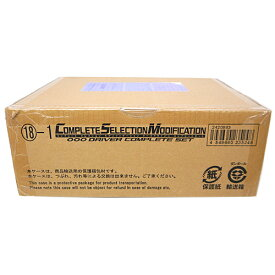 COMPLETE SELECTION MODIFICATION オーズドライバーコンプリートセット◆新品Ss【即納】【郵便局受取対応】