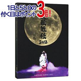 【中古】滝沢歌舞伎2012(初回生産限定盤)/[3DVD]◆C【即納】【コンビニ受取/郵便局受取対応】