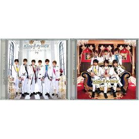 【中古】King & Prince/シンデレラガール(初回限定盤A+B) 2種セット/CD◆B【ゆうパケット対応】【即納】